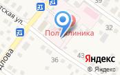 Краснослободская городская поликлиника