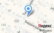 Среднеахтубинская районная станция по борьбе с болезнями животных
