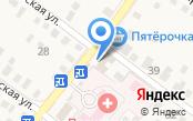 ОртоКомфорт