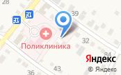 Краснослободская детская поликлиника