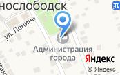 Администрация городского поселения г. Краснослободск