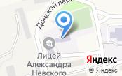 Профессиональный лицей им. Александра Невского