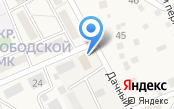 Среднеахтубинский районный отдел службы судебных приставов