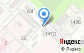 Автостоянка на ул. Таращанцев