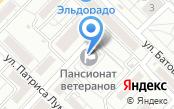 Пансионат ветеранов Сталинграда