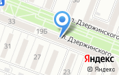 Следственный отдел Тракторозаводского района г. Волгограда