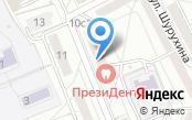 Форд на Клименко