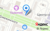 Отдел службы судебных приставов по Тракторозаводскому району г. Волгограда