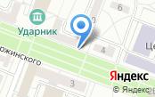 Тракторозаводский районный отдел службы судебных приставов г. Волгограда