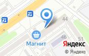 Магазин канцелярских товаров и игрушек на ул. Николая Отрады
