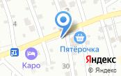 Гидравлика-Волгоград