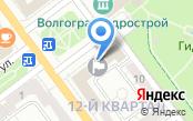 Администрация городского округа г. Волжский