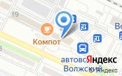Управление государственного автодорожного надзора по Волгоградской области