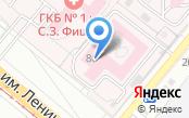 Волгоградский областной уронефрологический центр