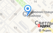 Администрация Светлоярского района