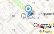 Отдел архитектуры , строительства и ЖКХ Администрации Светлоярского района