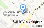 Межрайонная инспекция Федеральной налоговой службы России №8 по Волгоградской области