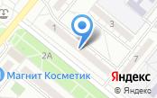 Отдел службы судебных приставов по г. Волжский