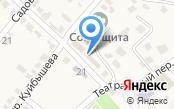 Центр социальной защиты населения по Светлоярскому району