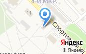 Центр занятости Светлоярского района