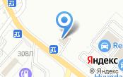 Эконом Шина