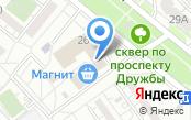 Нижневолжское управление Ростехнадзора, Волжский территориальный отдел