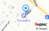 Татнефть-АЗС-Юг