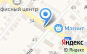 Межрайонная инспекция Федеральной налоговой службы России №4 по Волгоградской области