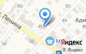 Отделение пенсионного фонда РФ по Волгоградской области