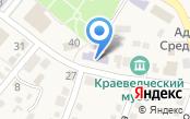 Среднеахтубинская детская музыкальная школа