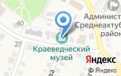 Среднеахтубинский районный историко-краеведческий музей