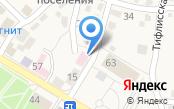 Среднеахтубинская центральная районная аптека
