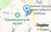 Среднеахтубинский районный суд