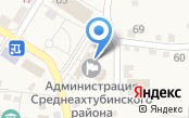 Среднеахтубинская районная дума