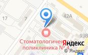 Волгоградская областная клиническая стоматологическая поликлиника