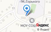 Среднеахтубинский центр социальной помощи семье и детям