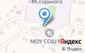 Среднеахтубинский центр социального обслуживания населения