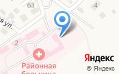 Среднеахтубинская центральная районная больница