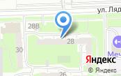 Парикмахерская на ул. Лядова