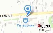 Автомойка на Садовом 1-м проезде