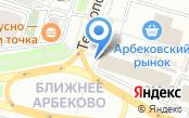 Рейс-Сервис, ЗАО