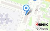 Центр бытовых услуг на проспекте Строителей