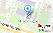 Пензенский колледж информационных и промышленных технологий, ГАПОУ ПО