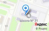 Средняя общеобразовательная школа №31, МБОУ