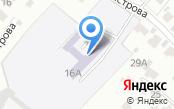 Средняя общеобразовательная школа №61, МБОУ