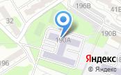 Средняя общеобразовательная школа №16, МБОУ