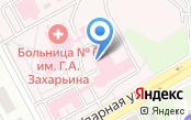Главное бюро медико-социальной экспертизы по Пензенской области