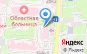 Центр гигиены и эпидемиологии в Пензенской области, ФБУЗ