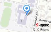 Средняя общеобразовательная школа №71, МБОУ