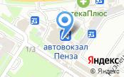 Сервис-центр Куйбышевского железнодорожного агентства